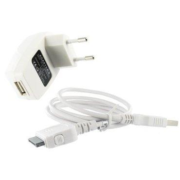 just mobile grjmcsipb chargeur secteur ipod blanc