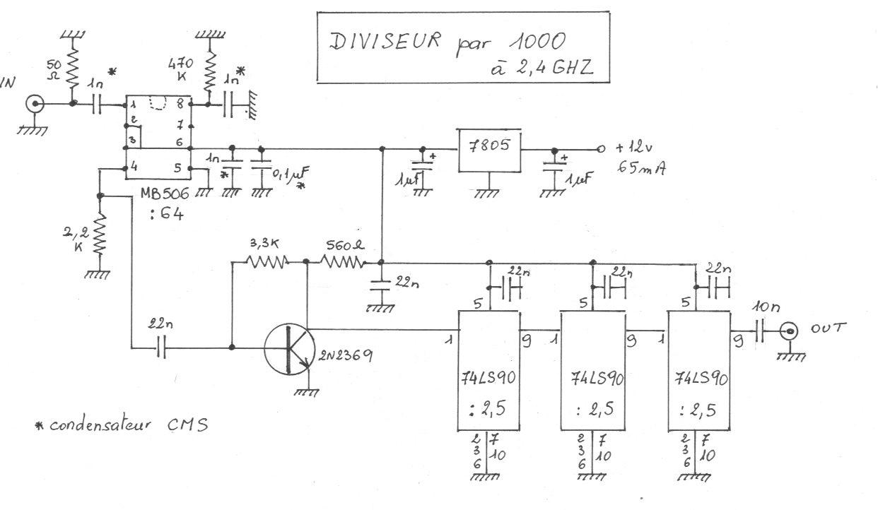 Схема включения 597са2