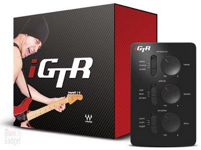 igtr-ampli-guitare-